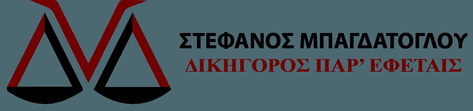 reponsive-logo